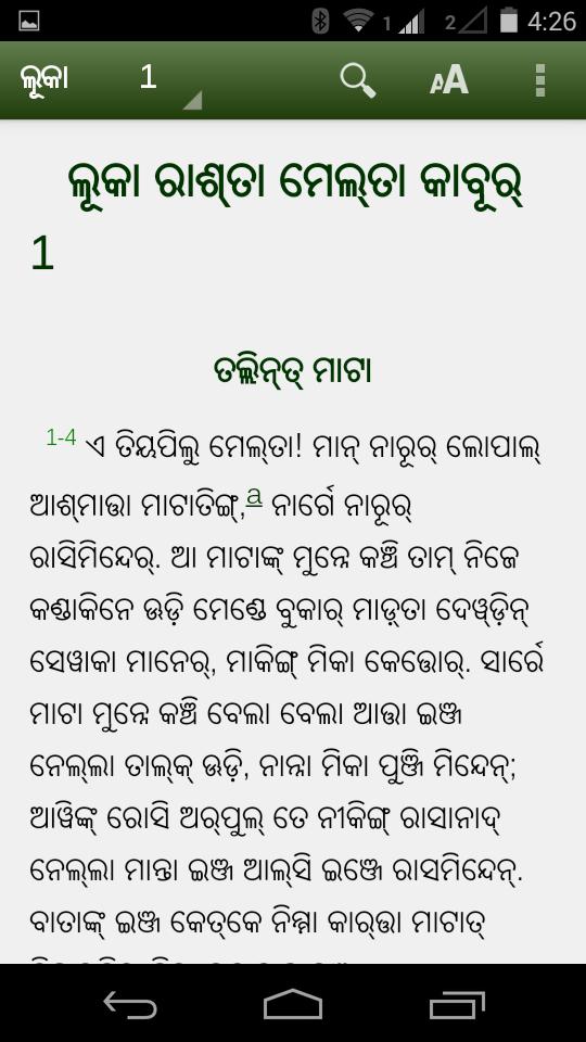 koya-mobile-app.png